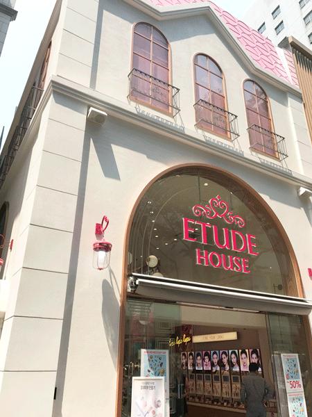 etude house color factory