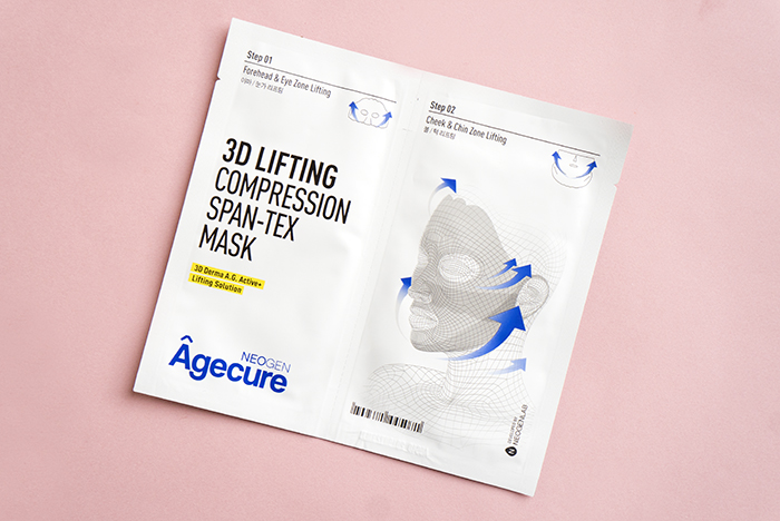 neogen mask