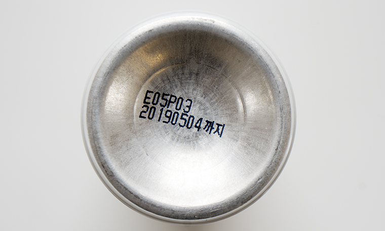 korean skin care products expiration date