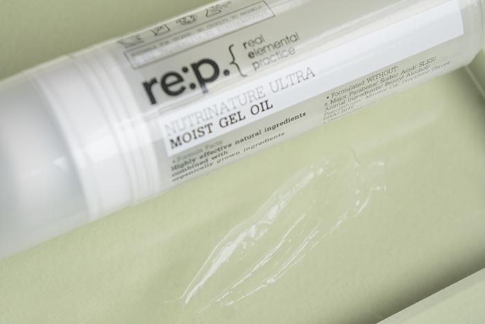re:p nutrinature ultra moist gel oil